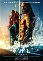 Aquaman #1604205 movie poster