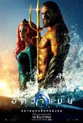 Aquaman poster #1604207