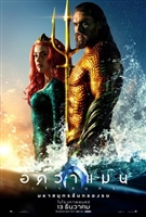 Aquaman #1604207 movie poster