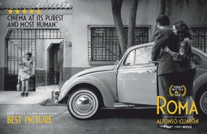 Roma poster #1604468