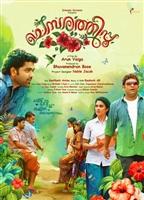 Chembarathipoo movie poster