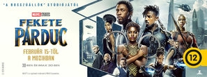 Black Panther poster #1609682