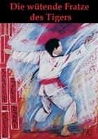 Xia jiang yiying movie poster