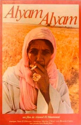 Alyam, alyam poster #1611316