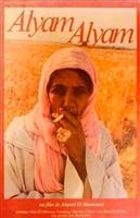 Alyam, alyam movie poster