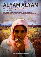 Alyam, alyam #1611317 movie poster