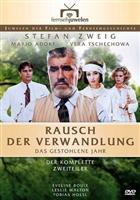 Rausch der Verwandlung movie poster