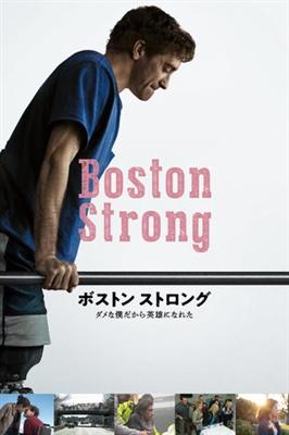 Stronger poster #1611633