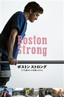 Stronger #1611633 movie poster