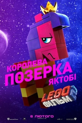 The Lego Movie 2: The Second Part poster #1611910