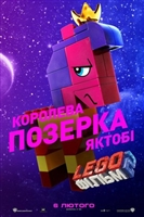 The Lego Movie 2: The Second Part #1611910 movie poster