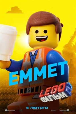 The Lego Movie 2: The Second Part poster #1611911