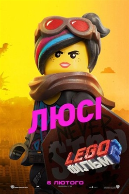 The Lego Movie 2: The Second Part poster #1611912