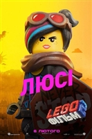 The Lego Movie 2: The Second Part #1611912 movie poster