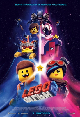 The Lego Movie 2: The Second Part poster #1611916