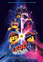 The Lego Movie 2: The Second Part #1611916 movie poster