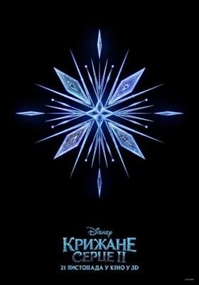 Frozen II poster #1611917