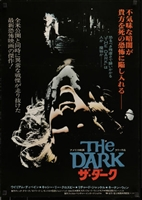 The Dark movie poster