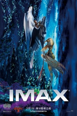 How to Train Your Dragon: The Hidden World poster #1613282