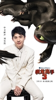 How to Train Your Dragon: The Hidden World #1613285 movie poster