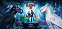 How to Train Your Dragon: The Hidden World #1613290 movie poster