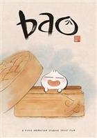 Bao movie poster