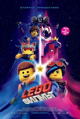 The Lego Movie 2: The Second Part poster #1613306