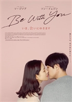 Be with You movie poster