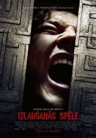 Escape Room movie poster