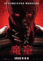 Brightburn #1615916 movie poster
