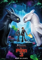How to Train Your Dragon: The Hidden World #1615926 movie poster