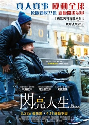 The Upside poster #1616193