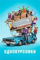 Community movie poster