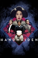The Handmaiden  #1616433 movie poster