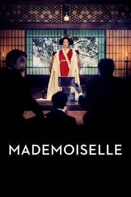The Handmaiden  poster #1616440