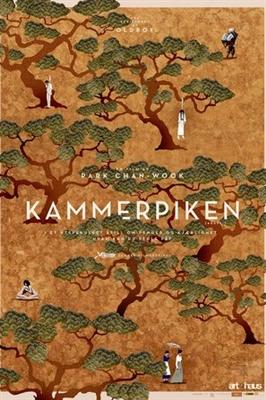 The Handmaiden  poster #1616449