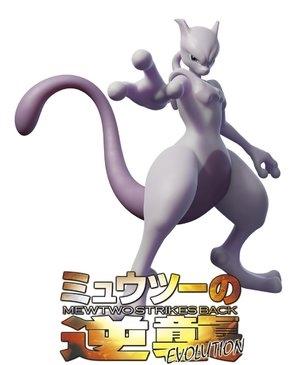 Pokemon The Movie Mewtwo Strikes Back Evolution Movie Poster