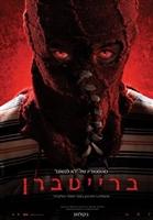 Brightburn #1617180 movie poster