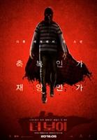 Brightburn #1617651 movie poster