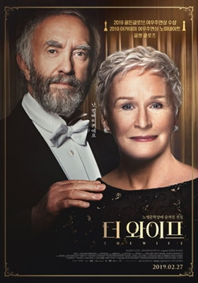 The Wife poster #1617686