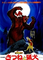 The Fox and the Hound movie poster