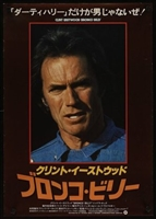Bronco Billy movie poster