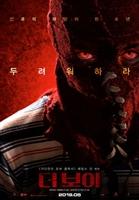 Brightburn #1619746 movie poster