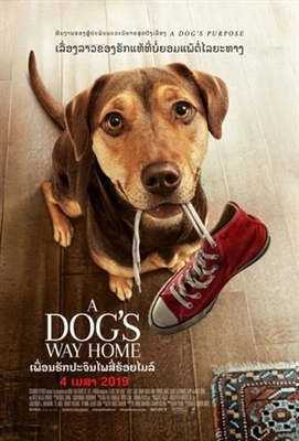 A Dog's Way Home poster #1619976