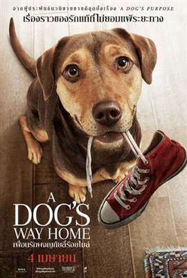 A Dog's Way Home poster #1619978