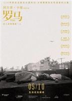 Roma #1620614 movie poster