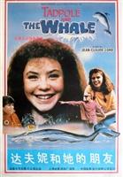 La grenouille et la baleine movie poster