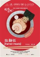 Ramen Heads movie poster