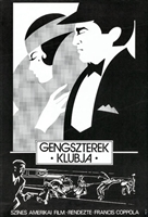 The Cotton Club #1621723 movie poster