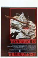 Friday the 13th #1622553 movie poster